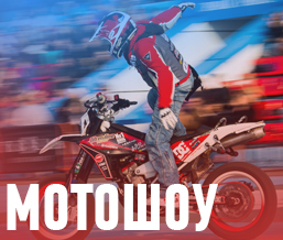 moto_2